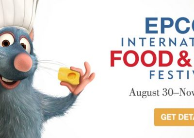 2018 Epcot International Food and Wine Festival